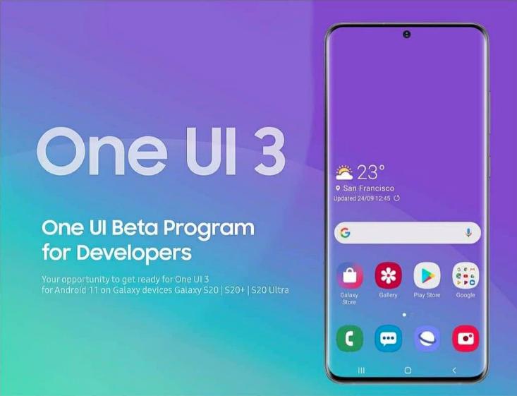 갤럭시 폴드2 One UI 3 베타  업그레이드 방법과 정식버전 배포 일정