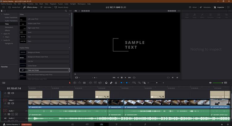 최고의 무료 동영상 편집 프로그램 다빈치 리졸브 17 사용방법