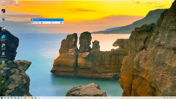 윈도우10 커서와 함께 화면캡처 하는방법