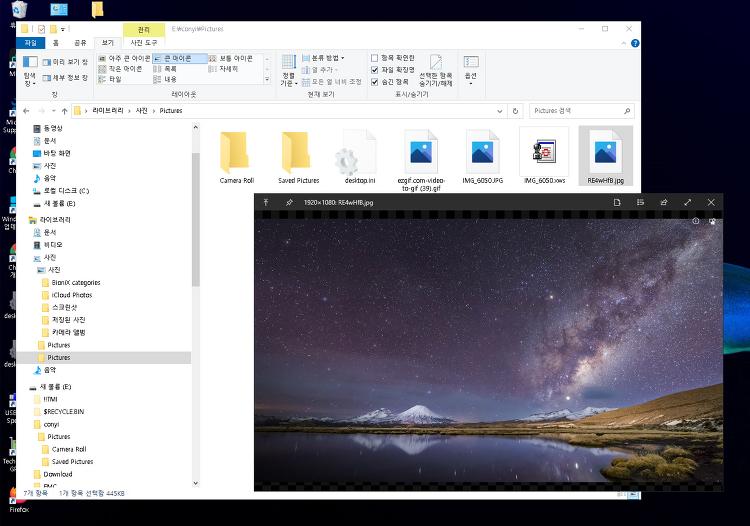 맥북의 스페이스바 미리보기를 윈도우로 QuickLook 소개