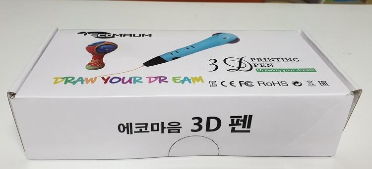 아이들을 위한 3D펜 에코마음 3D펜 개봉기