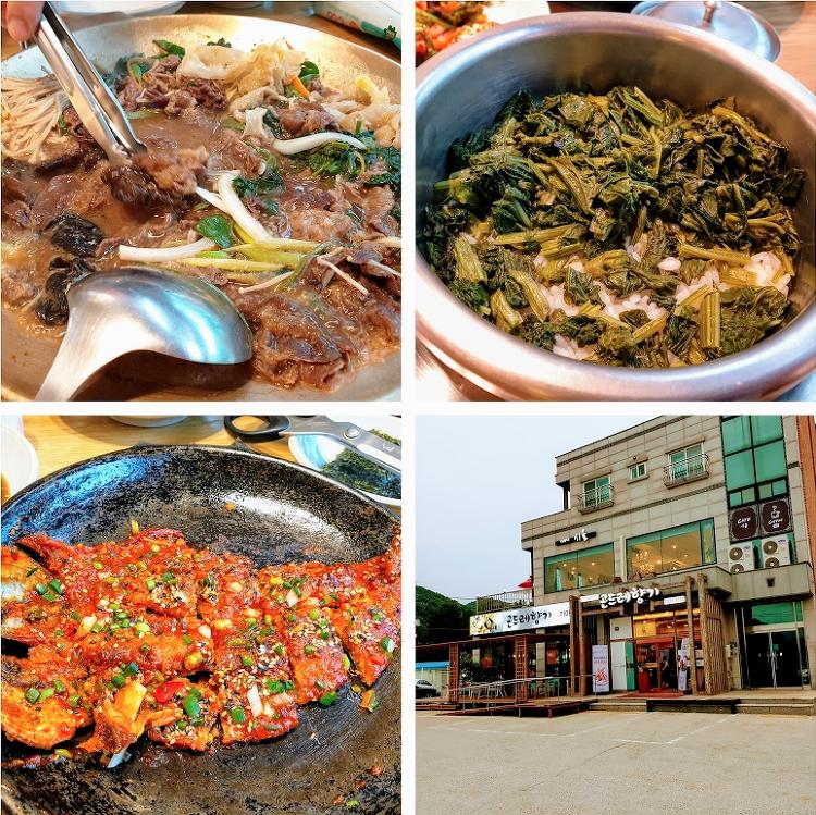 동탄역 근처 맛집 한우불고기+황태구이+곤드래밥이 맛있는 곤드레향기