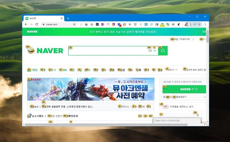 크롬 브라우저에서 키보드만 사용해서 인터넷 하는 방법