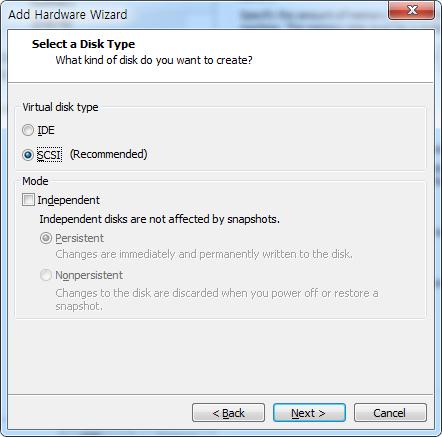vmware MacOSX disk size 늘리기