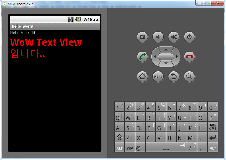 [Study] Android TextView