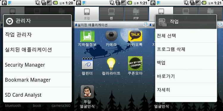 Android Apk decompile ( apk 추출후 디컴파일 하기 )