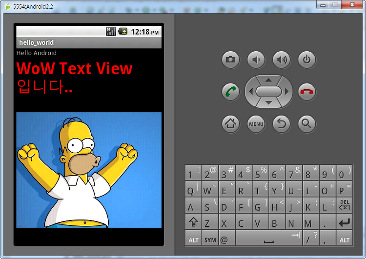 [Study] Android ImageView