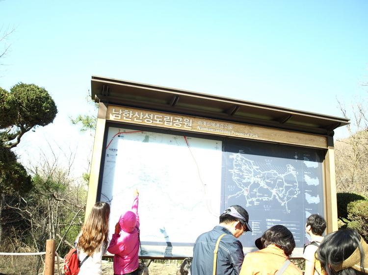 남한산성에 다녀왔습니다.