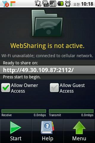[App 리뷰] 안드로이드 편하게 파일 전송하기 (WebSharing)