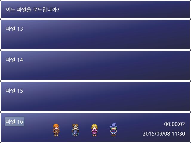 세이브 파일 개수 조정 (RPG XP용)