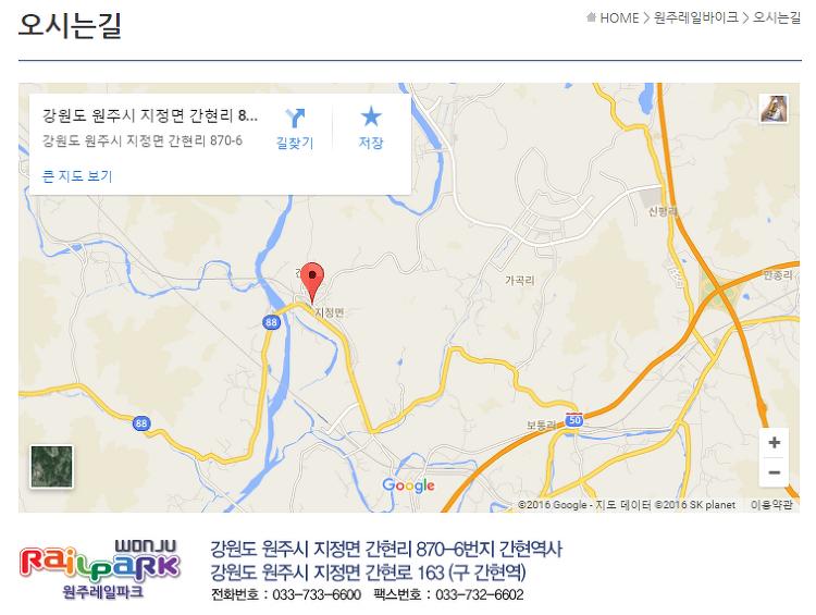 원주 레일바이크 다녀온 후기