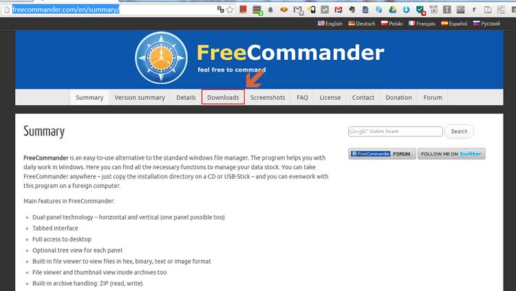 윈도우 탐색기 대체 프로그램 추천