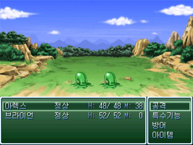 RPG 2000/2003으로 간단한 액알 만들기 강좌 -1-