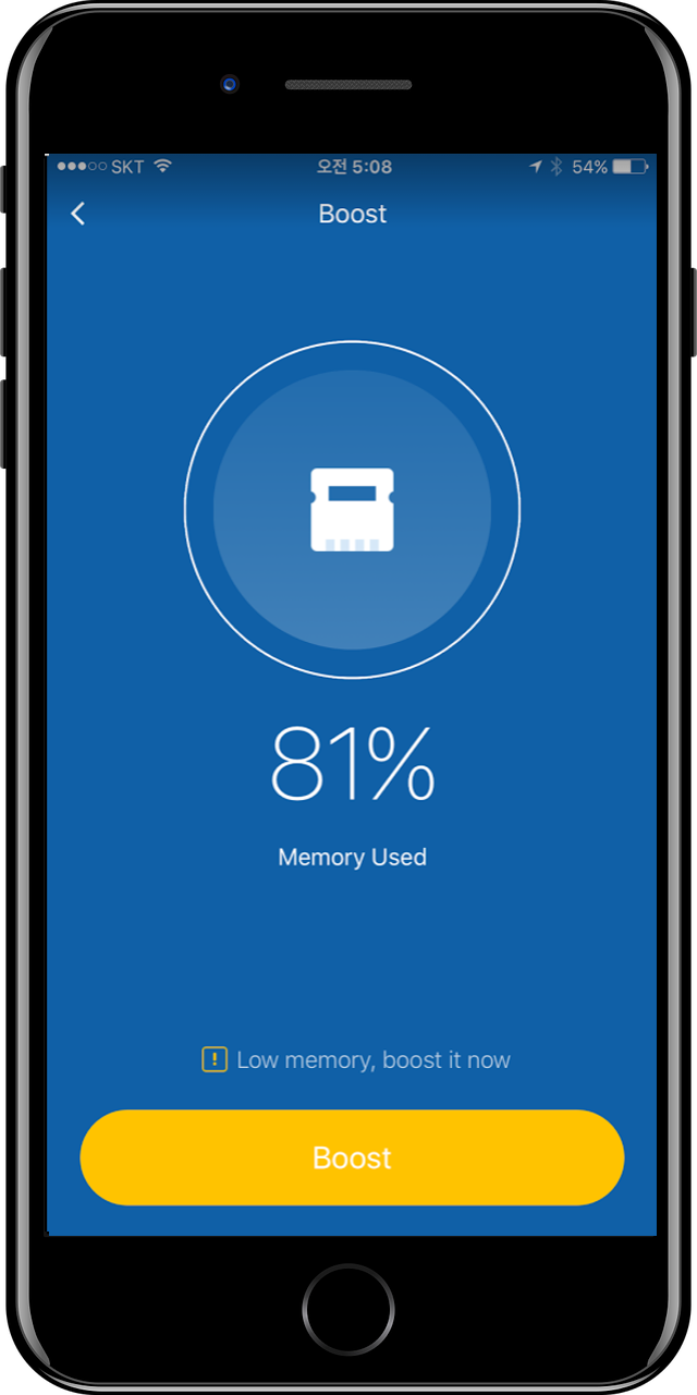 아이폰 메모리 정리 하는방법