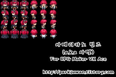 아메리카노 빈즈 캐릭셋 (판, RPG VX/Ace용)