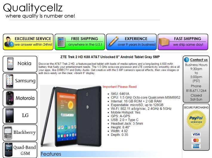 ZTE Trek 2 HD K88 테블릿 8만원대로 구매 가능 하네요.