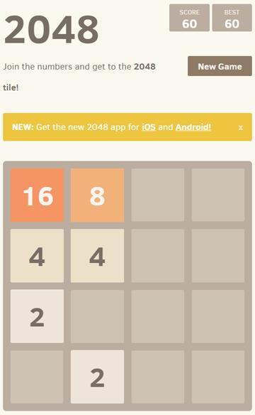 2048 퍼즐