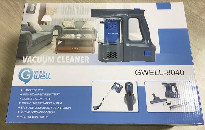 지웰 8040 청소기 사용후기