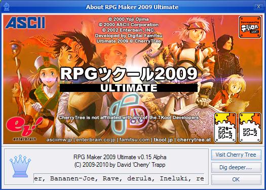 RPG 만들기 2009 얼티밋