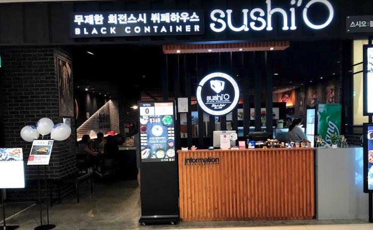 무한리필초밥집 광교 스시오 블랙컨테이너 먹어본 후기