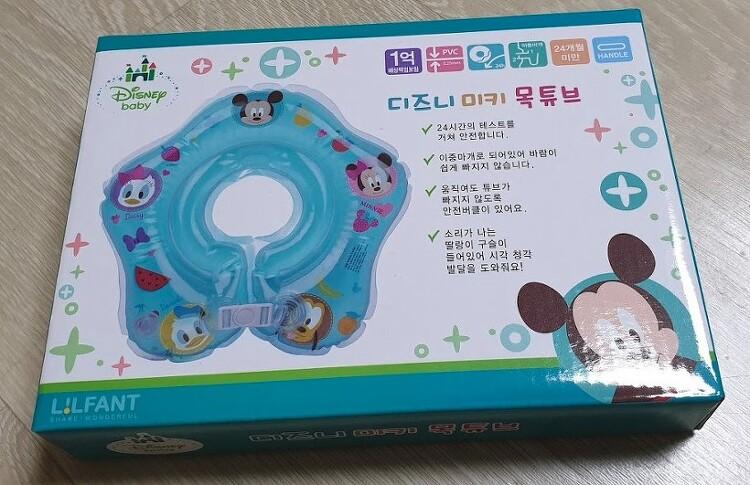 아기목튜브 아기들을 위한 베스트 아이템