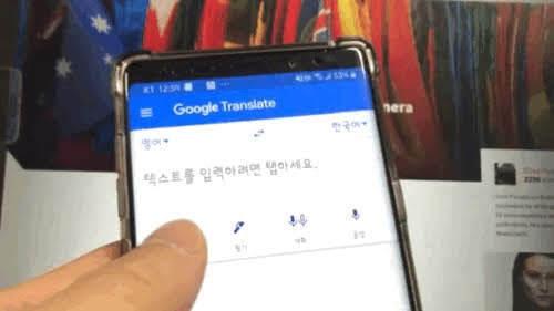 구글 번역기 카메라 AR 이용한 실시간 번역 지원