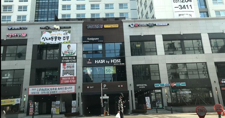 영통 김오곤의 약이되는 밥상 후기