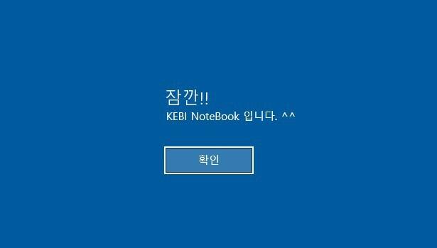 윈도우10 로그인화면 메세지 설정하는 방법