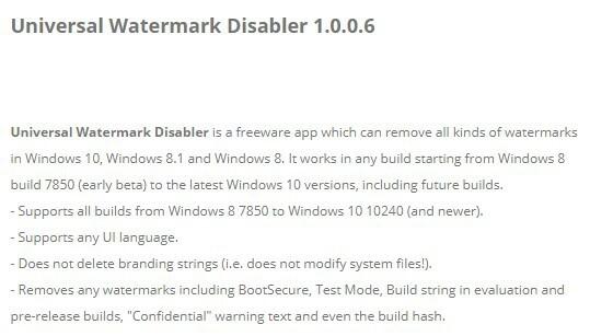 윈도우 정품인증 워터마크 없애는 방법