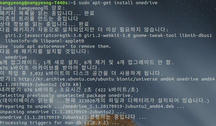 리눅스에서 원드라이브 동기화 하기