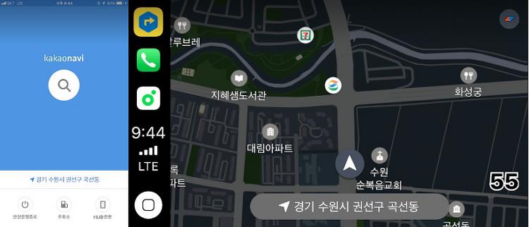 애플 카플레이 지원 네비게이션 4종 후기