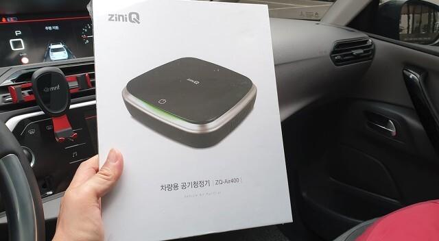 차량용 공기청정기 ZQ-AIR400 사용후기