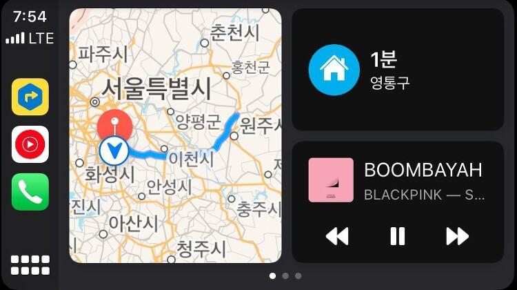 iOS13 에서 바뀐 애플 카플레이