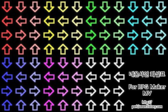 네온사인 화살표 오브젝트 세트 (RPG MV용)