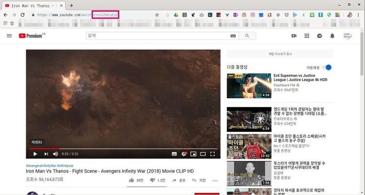 유튜브 영상으로 움짤 만드는 쉬운 방법