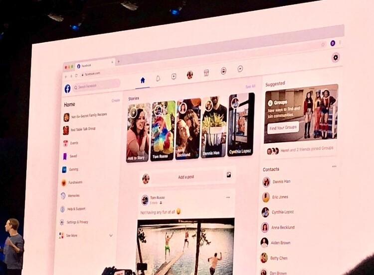 페이스북 새로운 웹사이트 그리고 앱에 대해서