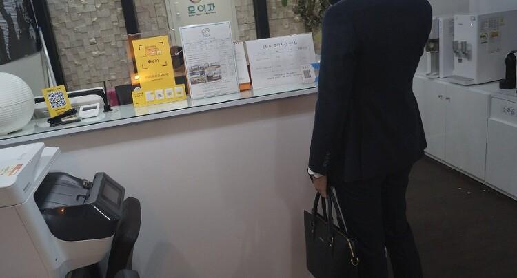 개인자산관리 상담 에이블메이트 에서 받아본 후기