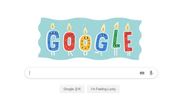 생일날 구글, 네이버 로그인하면 생일 축하 로고를 볼수 있습니다.