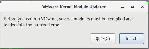 ubuntu  vmware kernel module updater Error 시 조치방법