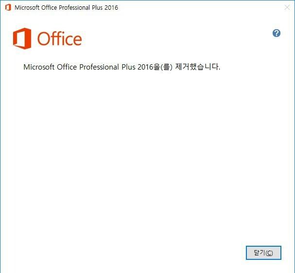 Office2016 지우고 오피스365 설치 해봤습니다.