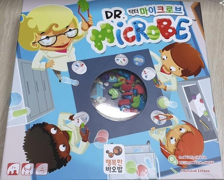 어린이 보드게임 행복한바오밥 6종 후기
