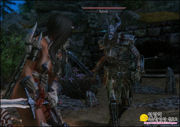 드레곤본 비키니 아머 Dragon Bone Bikini Armor
