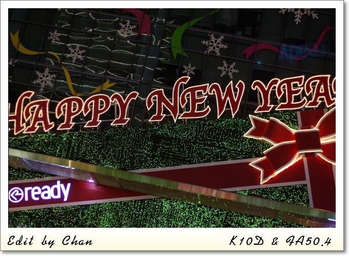 Nx500 12 24 순천 사진: 12/24 메리츠타워.. & 1/11 렌즈사진