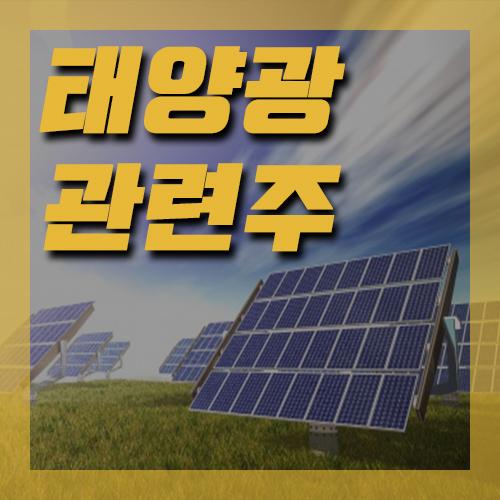 ■ 한화에너지 관련주 한화솔루션 유상증자 신주발행가액 공시