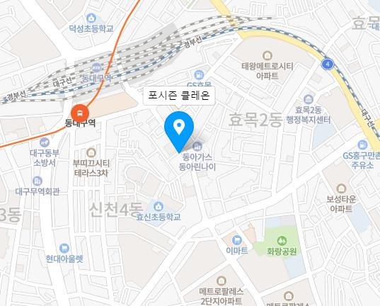 생생정보 입주 청소 전문가 문의 예약 상담 전화번호 미니인생극장 대구 포시즌클레온