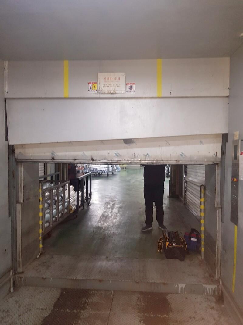 화물용엘리베이터 유지보수 고장수리 점검 검사 전문업체 [대명엘리베이터] ☎1899-7668