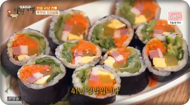 식객 허영만의 백반기행 안성 오이김밥 41년 전통 파는곳