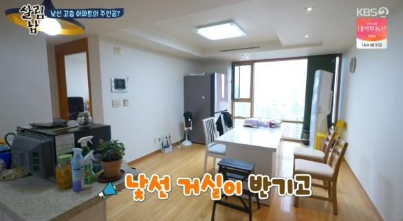 살림하는남자들 살림남 남현준 임시거처 집 내부 인테리어 보기
