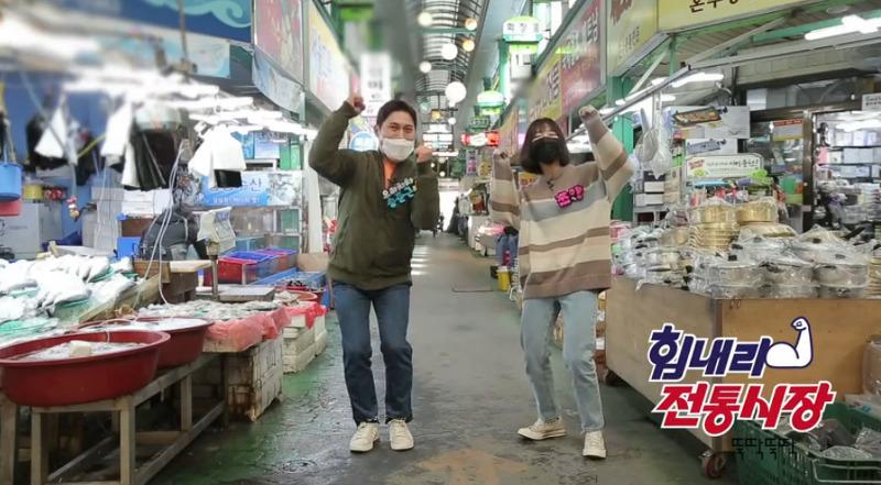 6시내고향 힘내라전통시장 대전 도마큰시장 물회, 감성돔, 닭볶음탕, 카페 소개된곳 정리 - 위치와 연락처 정보