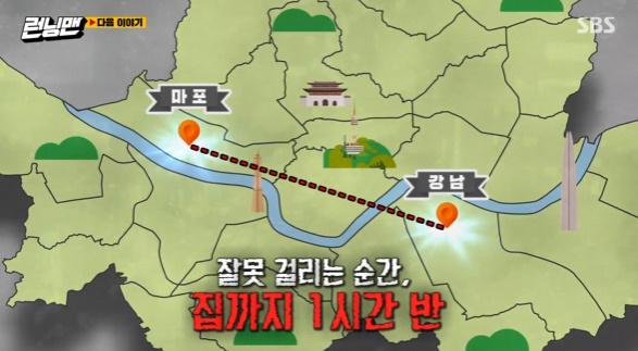 런닝맨 550회 공덕동 ㅁ피자집, 동빙고동 ㅇ한정식집, 반포동 ㅇ떡뽁이집, 역삼동 ㅍ디저트 카페 - 달콤살벌한 퇴근길 미션 장소